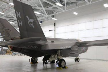Καθηλώνει όλα τα μαχητικά F-35 το αμερικανικό Πεντάγωνο