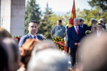 Ζάεφ σε VMRO: «Τι θέλετε να κάνουμε, να κατακτήσουμε τη Θεσσαλονίκη;»