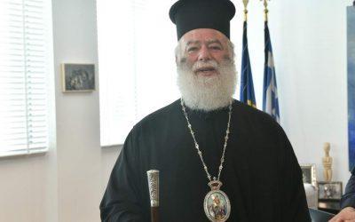 Πατριάρχης Αλεξανδρείας: «Είστε το μέλλον του αιγυπτιώτη ελληνισμού»