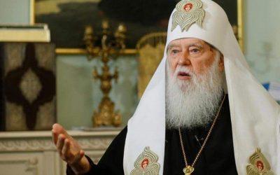 Το Οικουμενικό Πατριαρχείο παραχωρεί αυτοκεφαλία στην Εκκλησία της Ουκρανίας