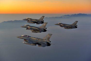 Με τέσσερα F-16 συμμετέχει η Ελλάδα στην μεγάλη άσκηση του ΝΑΤΟ Trident Juncture