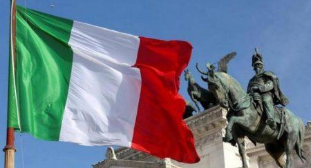 Ο οίκος Moody's υποβάθμισε την Ιταλία