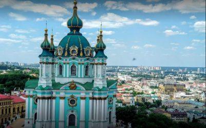 Εμβληματικό ναό παραχωρεί η Ουκρανία στο Οικουμενικό Πατριαρχείο(photos)