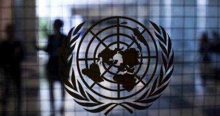 Η Μόσχα θέλει απόφαση στον ΟΗΕ για τη συνθήκη με τα πυρηνικά όπλα