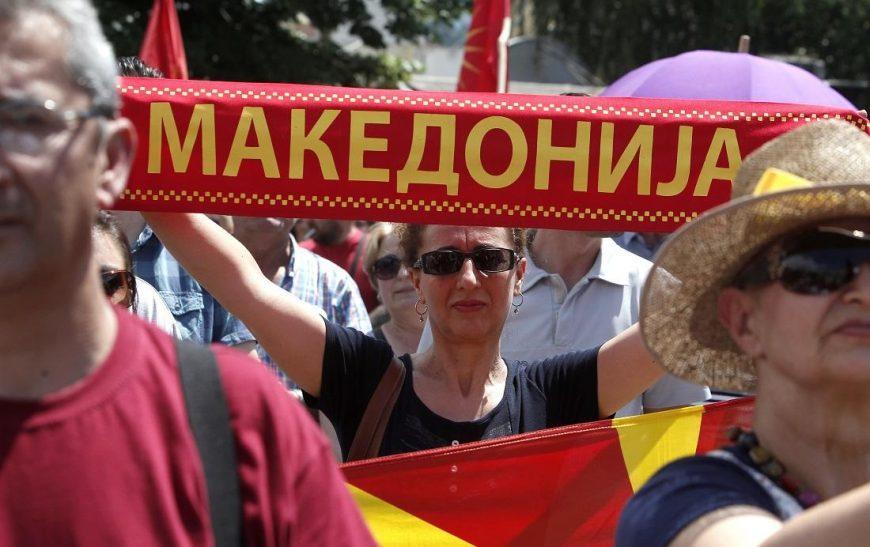 Με σφραγίδα Republic Macedonia ήρθε η ρηματική διακοίνωση στο ΥΠΕΞ(εικόνες)...