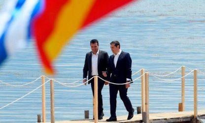Ανδρέας Ανδριανόπουλος: Συμφωνία Πρεσπών: υπαρκτή ή όχι;