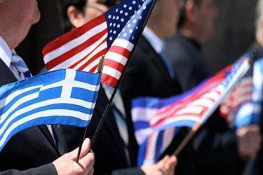 Ο Στρατηγικός διάλογος Ελλάδας – ΗΠΑ φέρνει την χώρα στο επίκεντρο των εξελίξεων