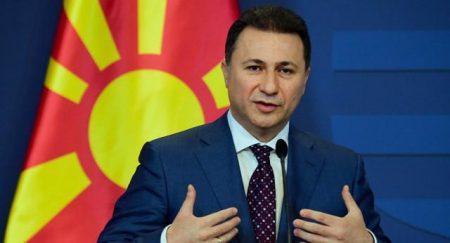 Σκόπια: Ενταλμα σύλληψης εις βάρος του πρώην πρωθυπουργού Νίκολα Γκρουέφσκι