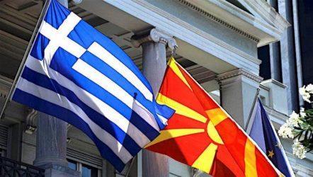 Γιάννης Μπράχος(Γ.Γ ΥΠΕΞ): Μόνο σε εννέα εμπορικά σήματα ίσως χρειαστεί να γίνει διευθέτηση με τα Σκόπια