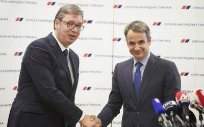 Μητσοτάκης: Η Ελλάδα θέλει τη Σερβία μέλος της ΕΕ