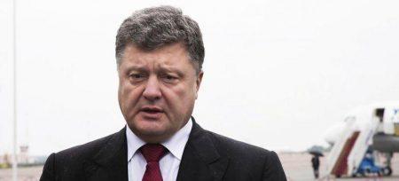 Ποροσένκο: Η Ουκρανία είναι αντιμέτωπη με την απειλή Ρωσικής εισβολής