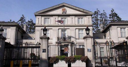 Η βρετανική πρεσβεία και η Βρετανική Σχολή Αθηνών άνοιξαν τις πύλες τους στο κοινό