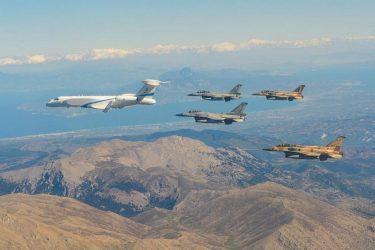Συνεκπαίδευση αεροπορικών δυνάμεων Ελλάδας – Ισραήλ