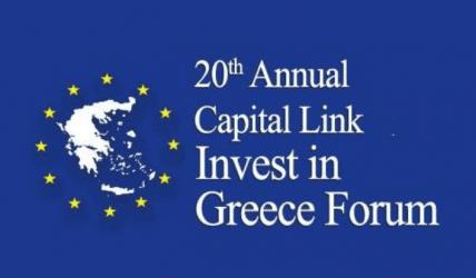 H ONEX Technologies & ONEX Shipyards στο 20ο Ετήσιο Capital Link Invest in Greece Forum στην Νέα Υόρκη