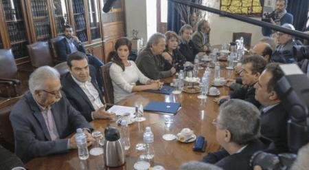 Πιο θα είναι το όνομα του νέου Πανεπιστήμιου που ανακοίνωσε ο Πρωθυπουργός στην …Ελληνική Μακεδονία