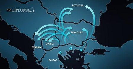 Οι τρεις «πύλες» για οικονομική ηγεμονία και Ειρήνη στα Βαλκάνια