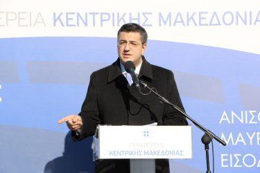 Τζιτζικώστας: Οι μόνοι Μακεδόνες είναι Έλληνες