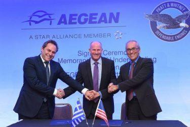 Aegean: Συμφωνία με Pratt & Whitney για κινητήρες GTF στα νέα Airbus αξίας 1,5 δις