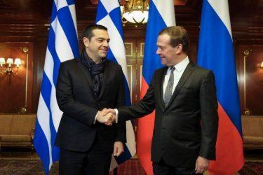 Στην Ρωσία ο Έλληνας Πρωθυπουργός