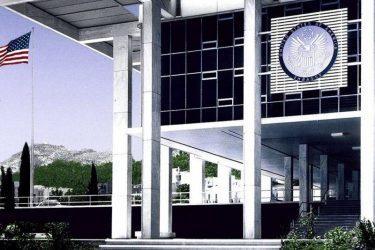 Απάντηση της πρεσβείας των ΗΠΑ στην Αθήνα για το σχόλιο του Εκδότη/Διευθυντή του «Ε.Κ.» με τίτλο «Ωρα για μετάθεση του Αμερικανού Πρέσβη»