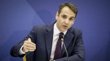 Μητσοτάκης: Θα εμποδίσω την ένταξη της Βόρειας Μακεδονίας στην ΕΕ