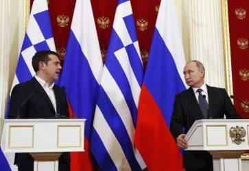 Τσίπρας: Σταθερή και δυναμική η σχέση Ελλάδας – Ρωσίας