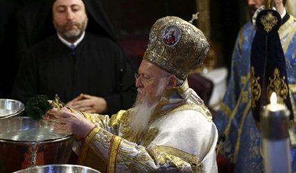 Ο Βαρθολομαίος προσκάλεσε τον προκαθήμενο της Εκκλησίας της Ουκρανίας να συλλειτουργήσουν τα Θεοφάνεια στο Φανάρι