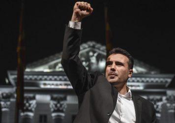 Σκόπια: Κρίσιμη σύσκεψη αρχηγών για τις πρόωρες εκλογές