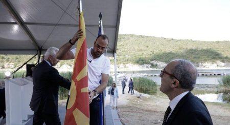 Ένωσης Περιφερειών Ελλάδας – Eπικίνδυνη και εθνικά επιζήμια η συμφωνία των Πρεσπών