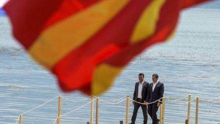 Στα Σκόπια η 2η μεικτή διεπιστημονική επιτροπή εμπειρογνωμόνων