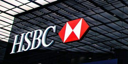 HSBC appoints a new CEO for Greece