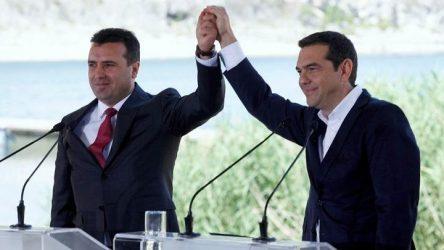 Οι πρωθυπουργοί της Ελλάδας και της πΓΔΜ και επισήμως υποψήφιοι για το βραβείο Νόμπελ Ειρήνης 2019