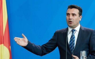 Κυβέρνηση Ζάεφ: Οι πολίτες μας θα είναι «Μακεδόνες», η γλώσσα «μακεδονική»