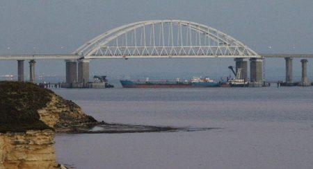 Η ελεύθερη ναυσιπλοΐα στα Στενά του Κερτς θα απασχολήσει την επικείμενη σύνοδο των υπουργών εξωτερικών της ΕΕ