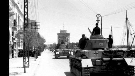 Η Θεσσαλονίκη «δώρο» των ναζί στο Βελιγράδι