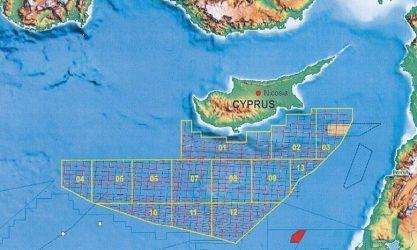 Κύπρος – Η υλοποίηση του ενεργειακού προγράμματος της Κύπρου κυριαρχικό δικαίωμα της χώρας