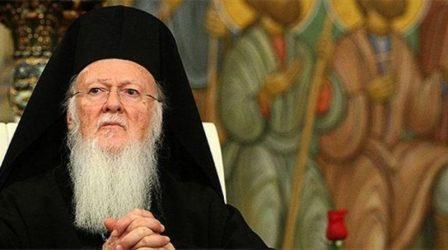 Οικουμενικός Πατριάρχης: Η επίσκεψη του Πρωθυπουργού της Ελλάδος στην Χάλκη έχει ιδιαίτερο συμβολισμό