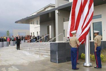 Η Αμερικανική Πρεσβεία στα Σκόπια άλλαξε τα Social σε U.S. Embassy North Macedonia