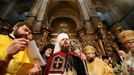 Ουκρανία – Στο Κίεβο η ενθρόνιση του μητροπολίτη Επιφανίου