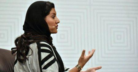 Ριάντ – Διορίζει για πρώτη φορά γυναίκα ως πρεσβεύτρια στις ΗΠΑ