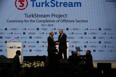 """Ο Turkish Stream το πρώτο """"θύμα"""" της Στρατηγικής συνεργασίας Ελλάδας – ΗΠΑ στην ενέργεια"""