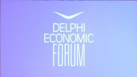 Ξεκινούν οι εργασίες του 4ου Οικονομικού Φόρουμ των Δελφών