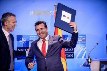 FYROM NATO accession protocol introduced to Greek parliament