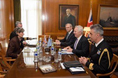 Συνάντηση Υπουργού Άμυνας με την Πρέσβη του Ηνωμένου Βασιλείου