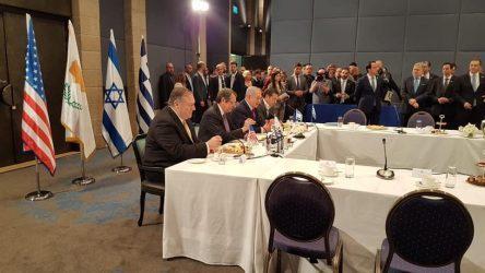Μάικ Πομπέο – ΗΠΑ, Ισραήλ, Κύπρος και Ελλάδα είναι συνεργάτες-κλειδιά