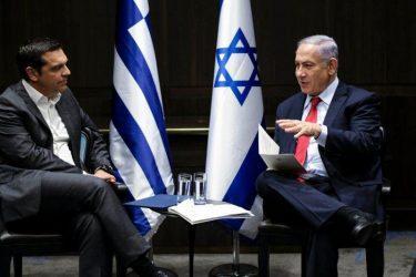 Συνάντηση του Έλληνα πρωθυπουργού με τον Μπένιαμιν Νετανιάχου