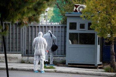 Πρεσβεία Ρωσίας: Καταδικάζουμε τέτοιου είδους παράνομες ενέργειες