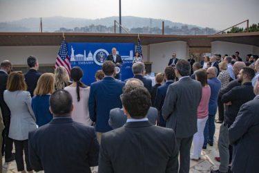 Οι ΗΠΑ σκοπεύουν να μείνουν πολύ καιρό στον Λίβανο – Νέο σύγχρονο κτήριο για την Πρεσβεία τους