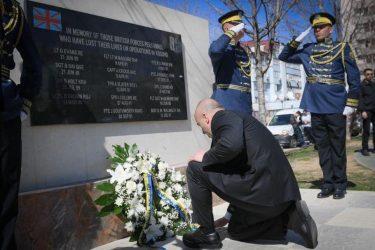 Στο Κόσοβο τιμούν την επέμβαση του ΝΑΤΟ το 1999