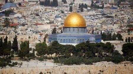 Έκλεισε το Προξενείο των ΗΠΑ για τους Παλαιστίνιους στην Ιερουσαλήμ